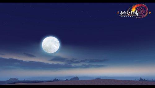 5·20浓情告白 《剑网3》全新浪漫烟花视频