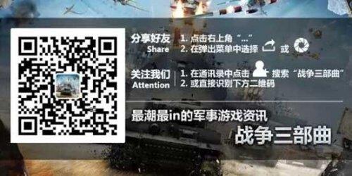 """《坦克世界》Y系""""打火机""""FV215B重型坦克"""