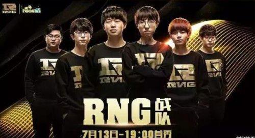 RNG战队入驻熊猫TV 香锅小虎13日进行首播