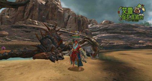 《怪物猎人ol》大连载 狩猎新型怪物方法