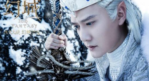 《幻城》电视剧首播告捷 爱奇艺同名游戏今日上线