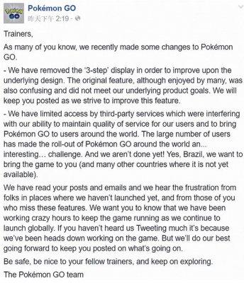 《Pokemon Go》首次更新遭吐槽 开发商:我们忙疯了
