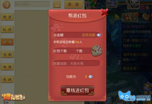 《大唐仙妖劫》9月20测试 经典回合新玩法