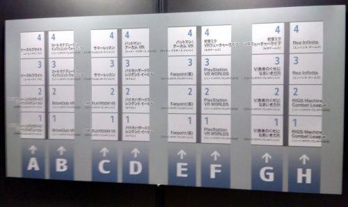 回顾2016东京电玩展:用细节呈现精彩