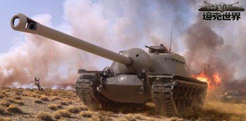 《坦克世界》跨区域大型季后赛来袭 11月纽约开战
