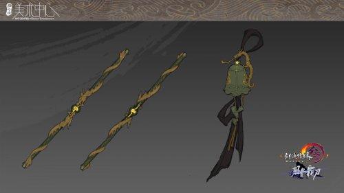 《剑网3》新资料片秘境彩蛋 骏马神兵悉数亮相