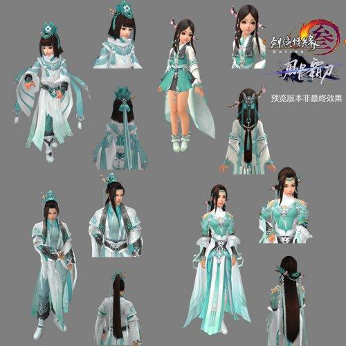 华南头号制衣厂新品发布 《剑网3》全新门派套建模