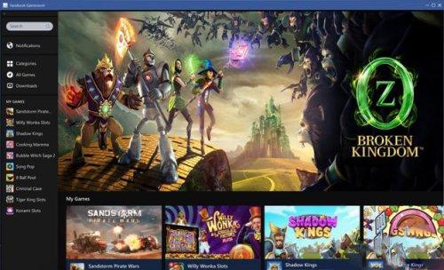 向Steam宣战 Facebook游戏平台beta版开放下载