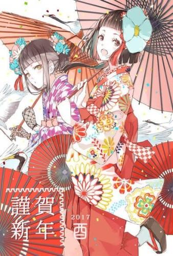 """日本邮局公布鸡年二次元妹子为主题的""""萌贺年卡"""""""