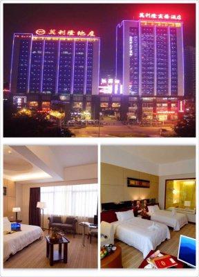 2016年度中国游戏产业年会酒店住宿预订指南