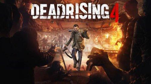 《丧尸围城4》6小时就能通关 真结局需购买DLC?