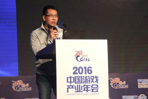 中手游肖健:以手游为核心竞争力的IP文化运营