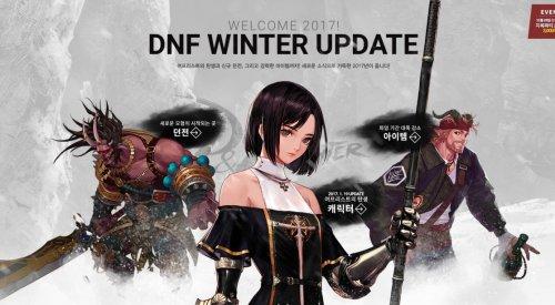 DNF韩服冬季发布会举行 新职业女圣职者正式亮相