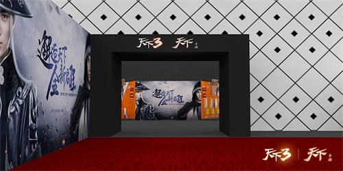 《天下3》欢乐活动喜迎元宵 重磅嘉年华即将开启!