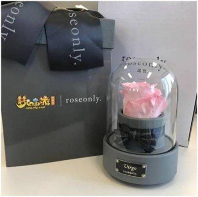 《梦幻西游》电脑版携roseonly打造情人节专属玫瑰