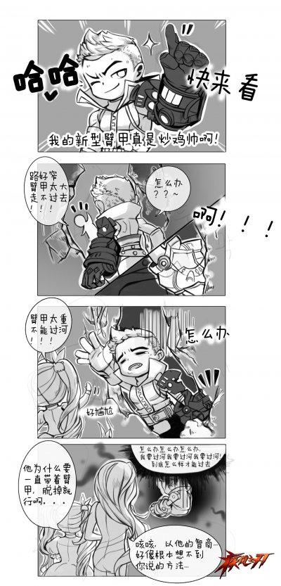 天极拳宗漫画