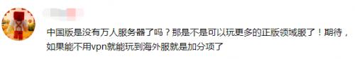 《我的世界》中国版首测前更名猜想 网易要搞大事