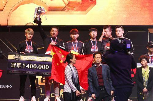CHINA CUP冠军杯决赛日战况激烈Tyloo战队斩获冠军!
