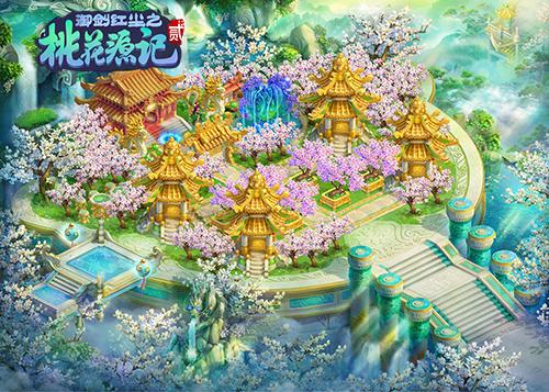 《桃花源记2》唯美家园