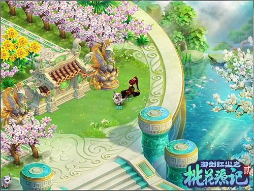 《桃花源记2》家园景色
