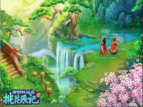 《桃花源记2》结伴赏景
