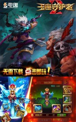 传承经典开拓新游 中国国际动漫节电魂网络风采一览