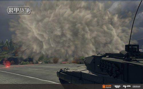 使用烟雾弹掩护占领并通过危险高地