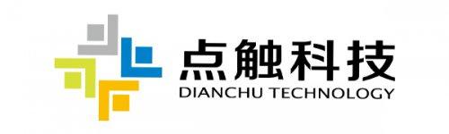 厦门点触科技股份有限公司参展2017年ChinaJoyBTOC