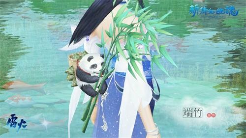 熊猫抱竹的端竹背饰 萌出新高度