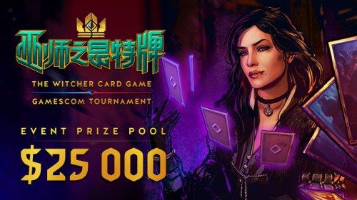 《巫师之昆特牌》官方锦标赛将于科隆游戏展举行