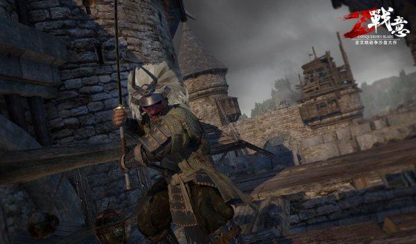 《战意》游戏画面