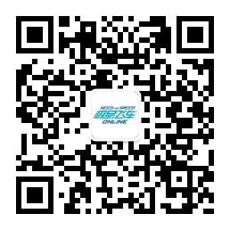《极品飞车ONLINE》七省争霸赛落幕!跨地域对决!