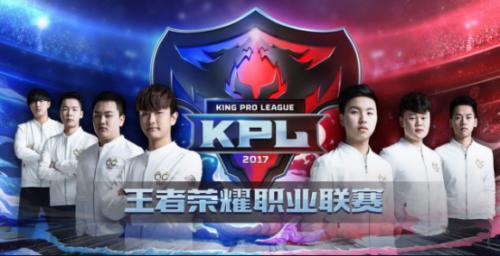 熊猫直播力挺QGhappy征战KPL秋季赛 秋赛风起白衣再临