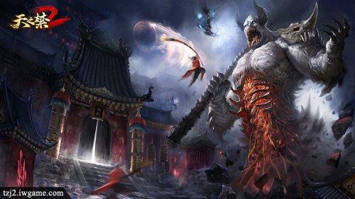 《天之禁2》副本玩法革新 团本及随机副本前瞻