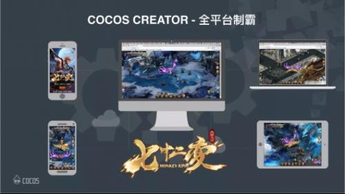 大咖云集,聚焦一线 「深圳站」Cocos开发者沙龙