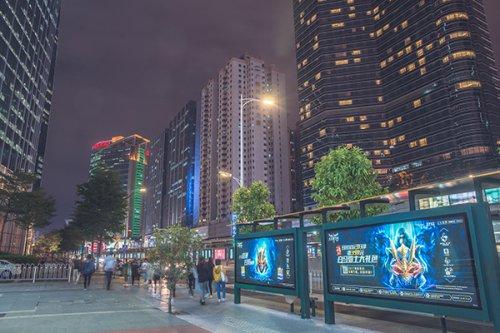 37《大天使之剑H5》跨界广告曝光 坐公交也能领红包