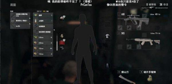《绝地求生》新武器aug a3与dp-28枪械游戏实测