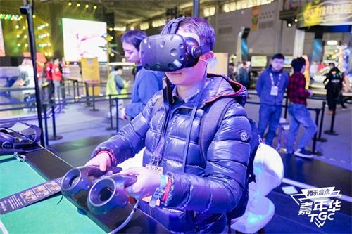 探索空间VR体验区