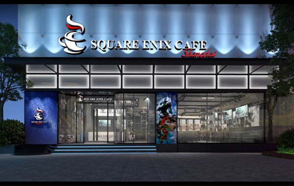 「SQUARE ENIX CAFE」 上海店效果图
